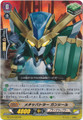 Extreme Battler, Ganseal G-FC04/060 RR