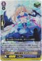 Happy Rune, Sandy G-FC04/068 RR