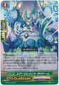 Air Element, Luctorm G-FC04/075 RR
