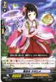 Battle Maiden, Sahohime TD13/005