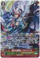 Heroic Divine Knight, Halbwachs G-BT11/S01 SP