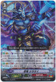 Stealth Dragon, Shiranui G-BT11/Re02 Re