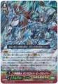 Holy Divine Knight, Gancelot Peace Saver G-BT11/001 GR