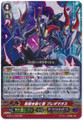 One Who Splits Darkness, Bredamouth G-BT11/009 RRR