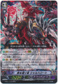 One Who Scatters Sin, Scharhrot G-BT11/010 RRR