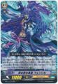 Deity-hunting Black Wolf, Fenrir G-BT11/014 RR