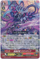 Enma Stealth Dragon, Maguntenbu G-BT11/017 RR