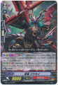 Stealth Dragon, Fuurai G-BT11/019 RR