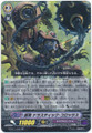 Pulsar, Drastic Colossus G-BT11/023 RR