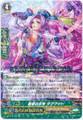 Goddess of Twill, Tagut G-BT11/027 R
