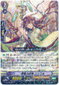 Goddess of Favorable Wind, Ninnil G-BT11/029 R