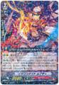 Dragon Knight, Mbudi G-BT11/034 R