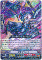 Stealth Dragon, Tenrei G-BT11/037 R