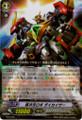 Super Dimensional Robo, Daikaiser TD12/001