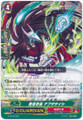 Secret Message Stealth Hermit, Abudataishi G-TD13/002