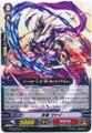 Stealth Dragon, Madoi G-TD13/014
