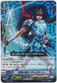 Champion of Silence, Gallatin G-LD03/006 Foil