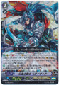 Knight of Virtue, Bedivere G-LD03/007 Foil