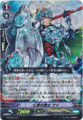 Knight of Benevolence, Kay G-LD03/011 Foil