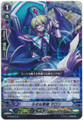Little Tactician, Marron G-LD03/012 Foil