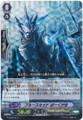 Blue Scud, Barcgal G-LD03/014 Foil
