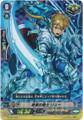 Nova Knight, Llew G-LD03/015 Foil