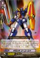 Dimensional Robo, Goyusha TD12/013