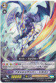 Flash Zamber Dragon MB/057