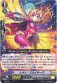 Lady Skylark MB/060