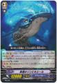 Ocean Depths Zombie Whale MB/065