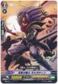 Knight of Silence, Gallatin MB/067