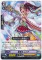 Battle Maiden, Renge MB/070