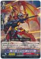 Wall Ravage Dragon MB/071