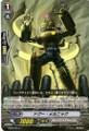 Clay-doll Mechanic EB08/023 C