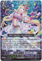 Cheerfully Etoile, Olyvia G-CB05/Re02 Re