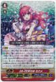 Orient-PRISM, Kaname G-CB05/004 RRR