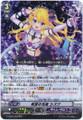 Full Bright Wish, Shizuku G-CB05/009 RRR