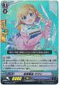 Image Master, Kukuri G-CB05/017 RR