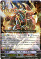 Cruel Dragon  EB09/002 RRR