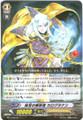 Treasure Liberator, Calogrenant R BT14/024
