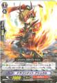 Dragon Knight, Ashgar EB09/013 R