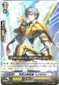 Blue Sky Liberator, Hengist R BT14/025