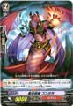 Demonic Dragon Mage, Kongara EB09/022 C