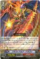 Blast Bulk Dragon EB09/S03 SP