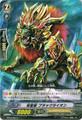 Twin Holy Beast, Black Lion C BT14/057