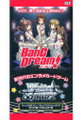 Bang Dream! Booster BOX