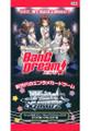 Bang Dream! Booster BOX