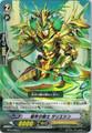 Green Axe Knight, Taliesyn C BT14/058