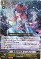 Wisdom Keeper, Metis RRR Festival ver FC01/002
