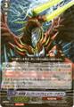Eradicator, Electric Shaper Dragon RRR Festival ver FC01/003